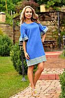 Гуцульское платье с вышивкой с изящным узором (П22/1-293)