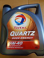 Масло моторное TOTAL QUARTZ 9000 ENERGY 5W-40 (4л)