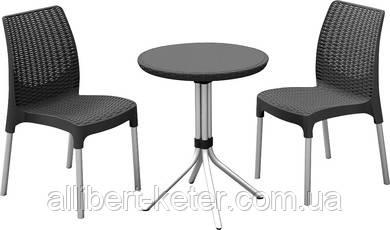 Комплект садових меблів зі штучного ротангу CHELSEA SET графіт (Keter)