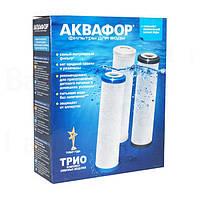 Комплект АКВАФОР (Трио) PP5-B510-02-07