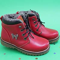Зимние кожаные красные ботинки на девочку, Украина р.27,28,29,32