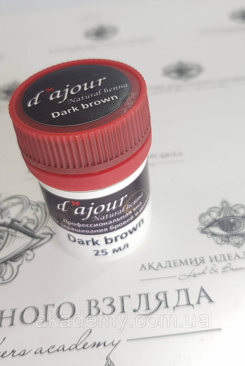 Хна для биотатуажа  D'ajour Dark brown