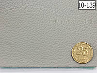 Авто кожзам Германия, на войлоке, белый 10-139, фото 1