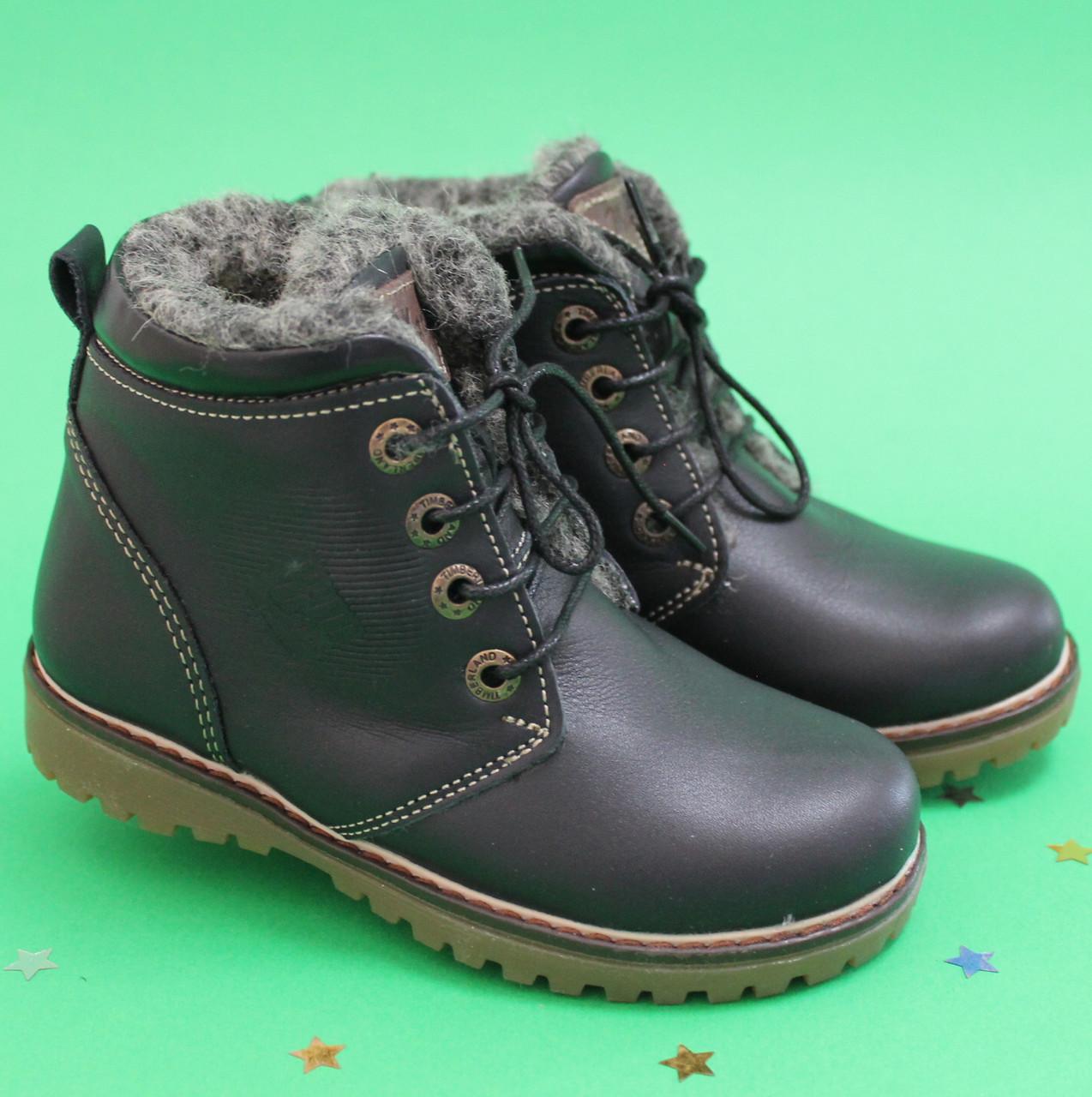 0700d6ba9 Зимние Кожаные Ботинки на Мальчиков Тм Maxus Украина Р.27,28,32 — в ...