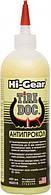 Антипрокол Hi-Gear (480мл) HG5316