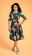 Превосходное женское платье в расцветке