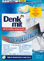 Таблетки для миття посуду в посудомийній машини Denkmit Revolution 40шт.