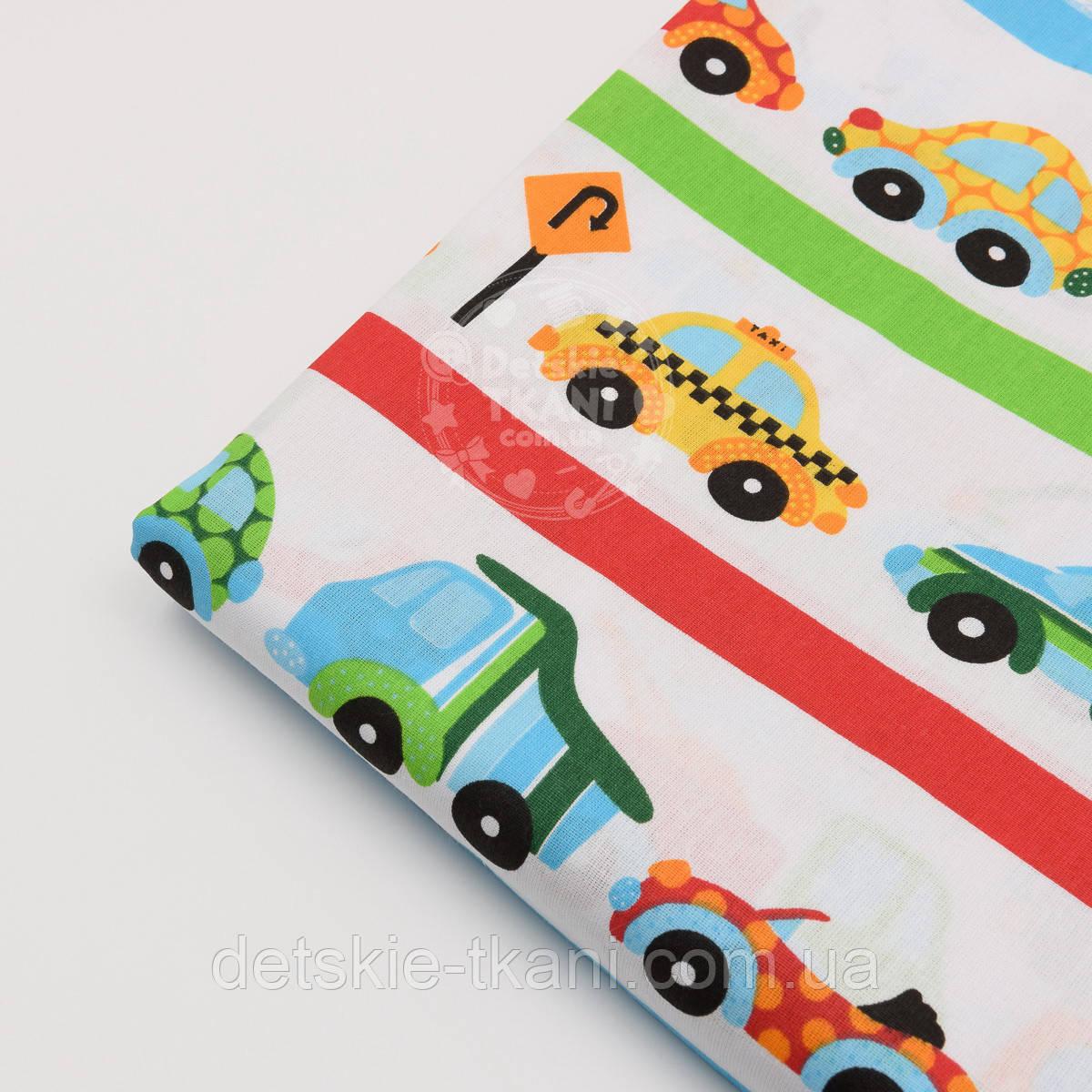 Лоскут ткани №267  с изображением машинок и разноцветных полос
