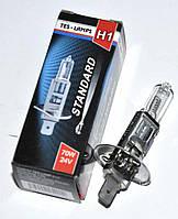 Лампа H1 24V 70W галогенная штыревая (Tes-lamps)