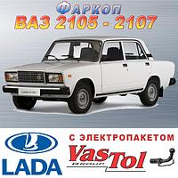 Фаркоп VAZ 2105, 2106, 2107 (прицепное ВАЗ 2105, 2106, 2107)