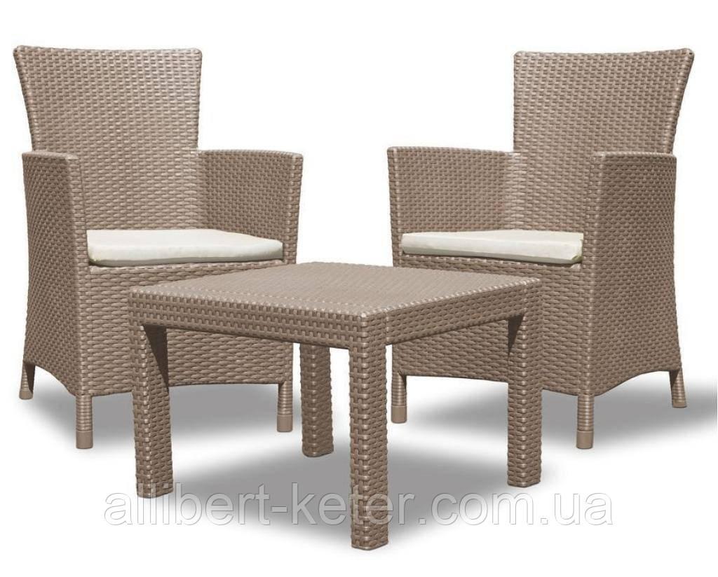 Комплект меблів для саду зі штучного ротангу ROSARIO BALCONY SET капучіно (Allibert)