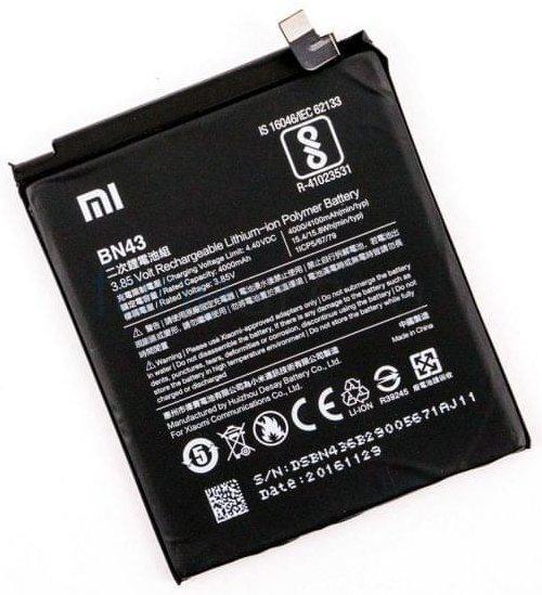 Аккумулятор Xiaomi BN43 (Redmi Note 4X/Redmi Note 4 Global (2017), 4100 mAh Оригинал