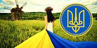 График работы на День Независимости Украины
