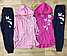 Трикотажный костюм для девочек , Венгрия ,Graсe, 98-104, 104-110, рр.арт.G80660,, фото 4
