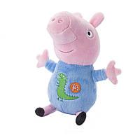 Мягкая игрушка Peppa - Джордж с вышитым драконом 25 см (30116)