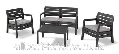 Набір садових меблів DELANO SET графіт (Allibert)