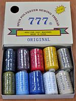 Нить швейная ассорти 777 №40 (10 шт.)
