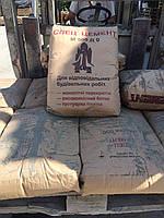 Спец цемент- М500 Д0