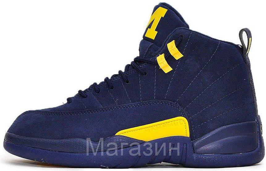 Баскетбольные кроссовки PSNY x Air Jordan 12 Michigan PE (Найк Аир Джордан 12) в стиле синие