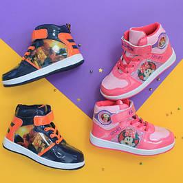 Размер 25-32 Демисезонные ботинки и сапожки для мальчика и девочки