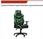 Кресло VR Racer Expert Champion черный/зеленый, фото 3