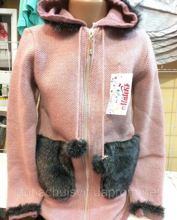 детская вязаная кофта леди капюшон продажа цена в харькове