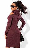 Бордовое платье из ангоры меланж с вырезами на плечах, фото 2
