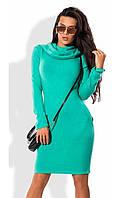 Бирюзовое облегающее платье из вязаного трикотажа ангоры