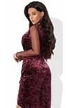 Бархатное платье с рукавами из сетки бордовое, фото 2