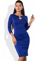 Синее платье из трикотажа с люрексом и молнией по спинке