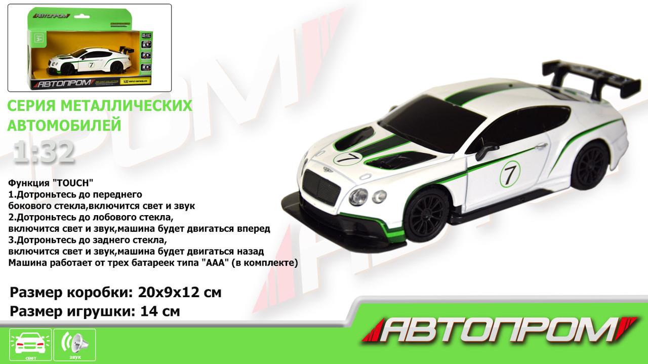 "Машина метал-пластик 7609 ""АВТОПРОМ"" 1:32 Bentley Continental GT3 , світло, звук, в кор."