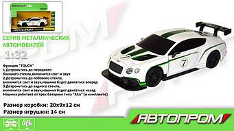 "Машина метал-пластик 7609  ""АВТОПРОМ"" 1:32 Bentley Continental GT3 , свет, звук, в кор."