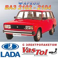 Фаркоп VAZ 2102, 2104 (прицепное ВАЗ 2102, 2104)