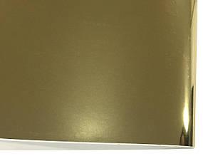 Арт. 16903-00125590 Дизайнерский картон Gold mirror, гладкий, золото, 255 гр/м2