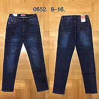 Джинсовые брюки для девочек Emma Girl 8-16 лет