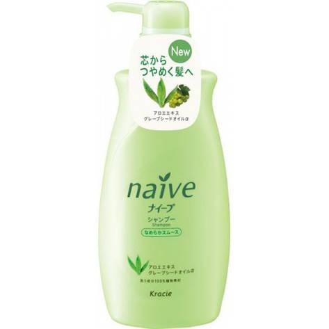 Шампунь для нормальных волос восстанавливающий Naive алоэ и масло виноградных косточек 550 мл (71582), фото 2