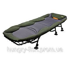 Кровать карповая Carp Pro Релакс