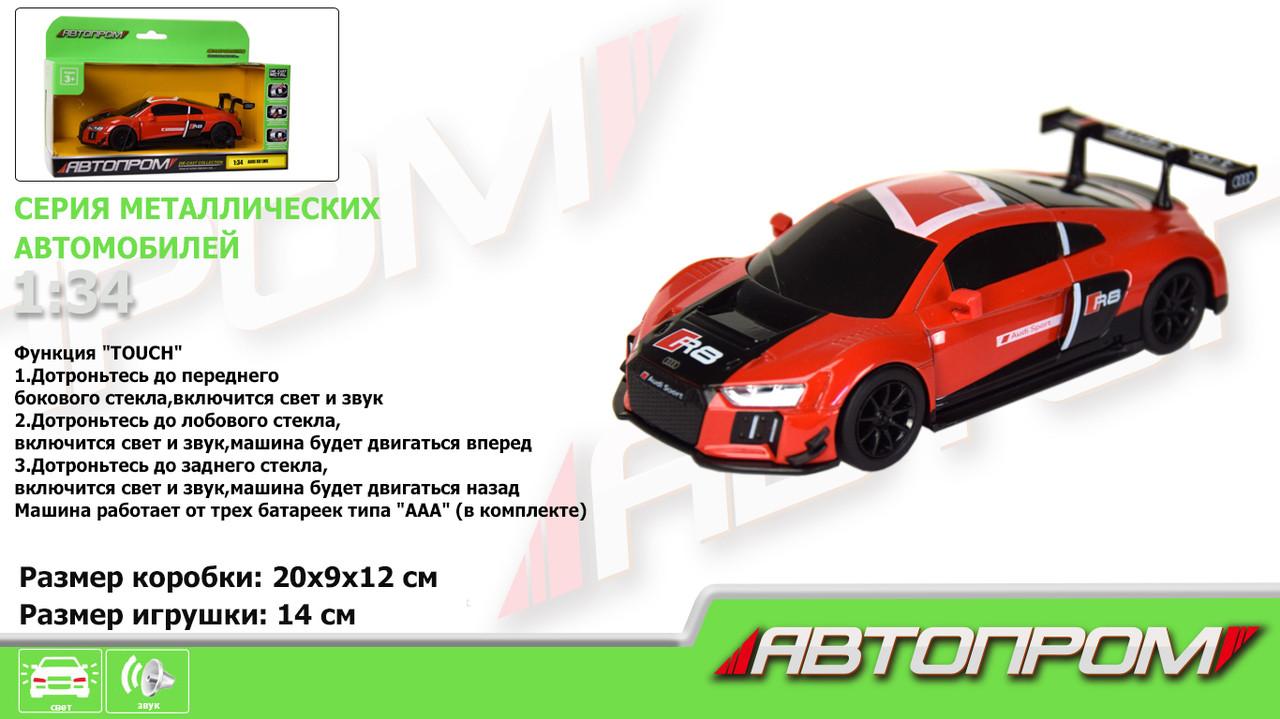 """Машина метал-пластик 7607 """"АВТОПРОМ"""" 1:34 AUDI R8 LMS ,світло,звук,в кор."""