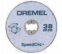Круг отрезной по металлу DREMEL SpeedClic SC456B (12 шт)