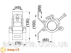 Зажим настенный универсальный SO125 2/4x(16-120) ENSTO, фото 2