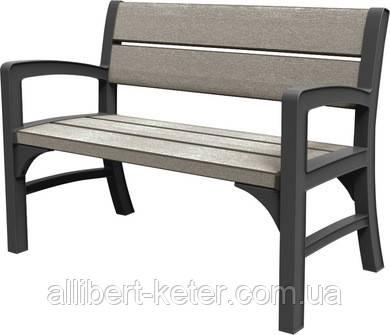 Двомісна лавка MONTERO DOUBLE SEAT BENCH графіт-свіло-сірий, (Keter)