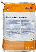 MasterTop® 100 Natural сухая смесь для упрочнения поверхности свежеуложенных (новых) промышл. бетонных полов