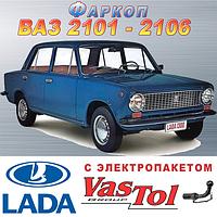 Фаркоп VAZ 2101, 21011, 21013, 2103, 2106 (прицепное ВАЗ 2101, 21011, 21013, 2103, 2106)