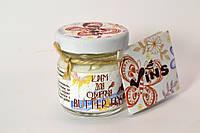 Емульсійний Крем для чутливим шкіри денний «BUTTERFLY» Vins