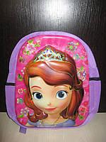 Детский плюшевый рюкзачок софия прекрасная , холодное сердце