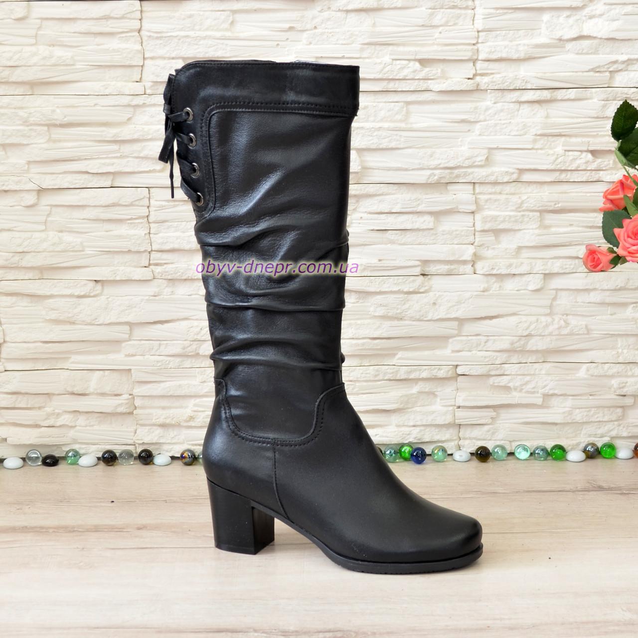 Сапоги демисезонные женские кожаные на невысоком устойчивом каблуке, декорированы шнуровкой