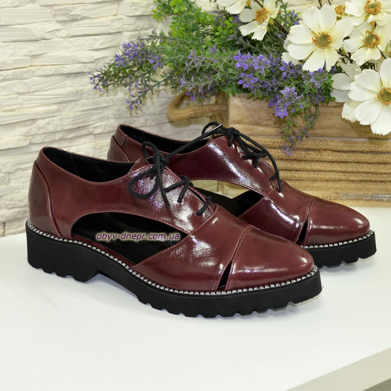 Кожаные туфли женские на утолщенной подошве, цвет бордо
