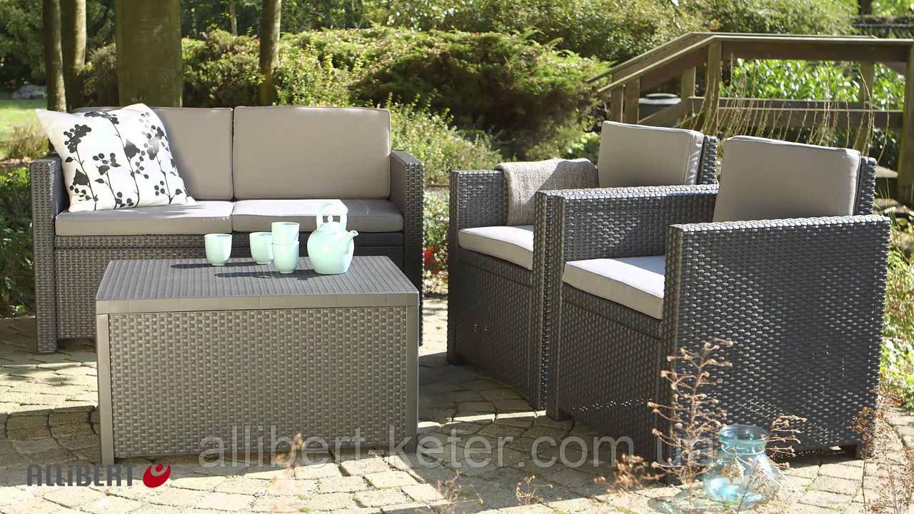 Комплект садових меблів зі штучного ротангу MONACO SET WITH STORAGE TABLE капучіно (Allibert)