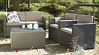 Комплект садових меблів зі штучного ротангу MONACO SET WITH STORAGE TABLE капучіно (Allibert), фото 1