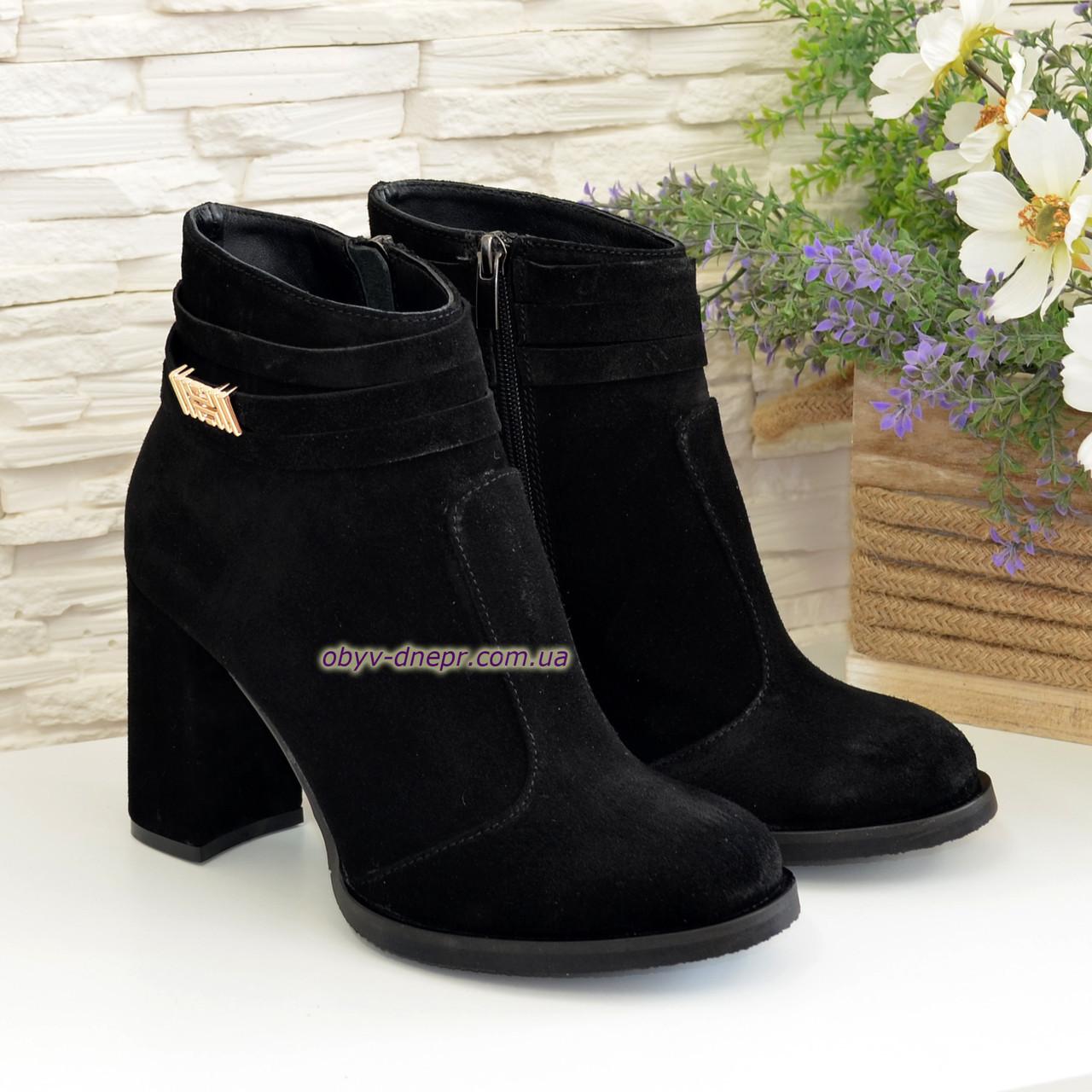 Ботинки демисезонные женские замшевые на устойчивом каблуке, цвет черный